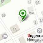 Местоположение компании Архитектор