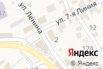 Схема проезда до компании Парикмахерская в Чалтыре