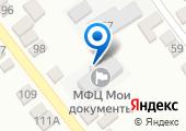 Ростовская областная коллегия адвокатов на карте
