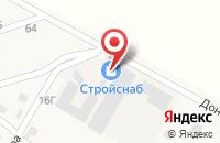 Схема проезда до компании Стройснаб в Калинине