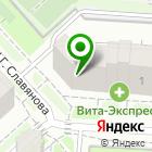 Местоположение компании Умничка