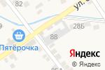 Схема проезда до компании Чалтырский в Чалтыре