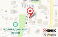Схема проезда до компании Благоустройство в Рыбном