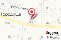 Схема проезда до компании Сармат в Усть-Койсуге