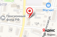 Схема проезда до компании Магазин товаров для дома в Рыбном