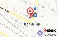 Схема проезда до компании Почтовое отделение №811 в Калинине