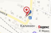 Схема проезда до компании Администрация Калининского сельского поселения в Калинине