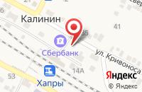 Схема проезда до компании Юго-Западный банк Сбербанка России в Калинине