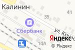 Схема проезда до компании Сбербанк, ПАО в Калинине
