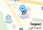 ИП Хочкиян А.Б. на карте
