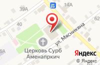 Схема проезда до компании Юго-Западный банк Сбербанка России в Крыме