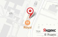 Схема проезда до компании Royal в Подгорном