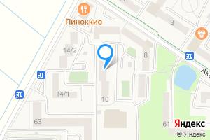 Однокомнатная квартира в Шатуре Московская область, Академическая улица, 10