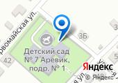 Детский сад №7 Аревик на карте