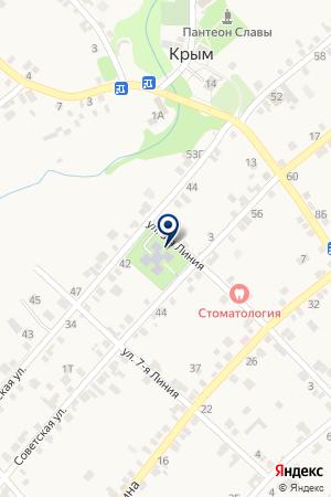 Детский сад №7, Аревик на карте Крыма