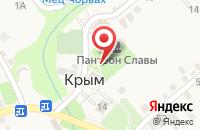 Схема проезда до компании Администрация Крымского сельского поселения в Крыме