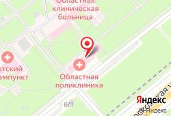 Липецкая областная клиническая больница в Липецке - улица Московская, 6А: запись на МРТ, стоимость услуг, отзывы