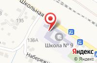 Схема проезда до компании Калининская средняя общеобразовательная школа №9 в Калинине
