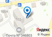 Почтовое отделение №83 на карте