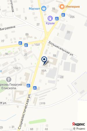Целитель на карте Крыма