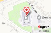 Схема проезда до компании Средняя общеобразовательная школа в Сырском