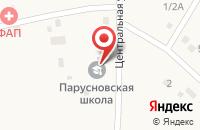 Схема проезда до компании Парусновская основная общеобразовательная школа в Подклетном