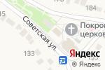 Схема проезда до компании Сырский поселенческий центр культуры и досуга в Сырском