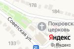 Схема проезда до компании Храм Покрова Пресвятой Богородицы в Сырском