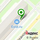 Местоположение компании Аккумуляторы+автозапчасти
