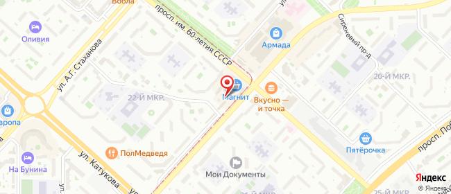 Карта расположения пункта доставки Lamoda/Pick-up в городе Липецк