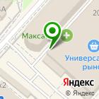 Местоположение компании Магазин ковров и клеенок