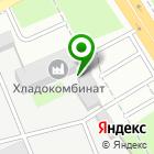 Местоположение компании ХЛАДОКОМБИНАТ ПРОДТОРГ