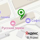 Местоположение компании СофтЛайн