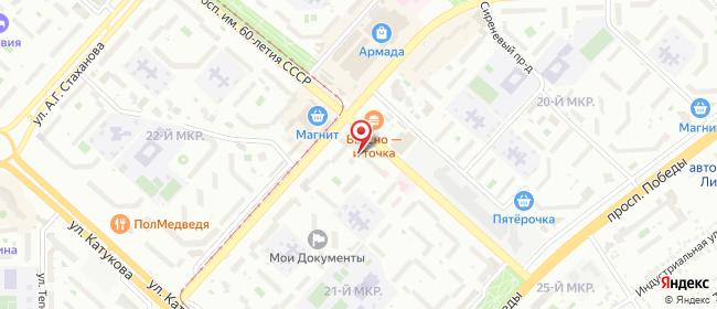 Карта расположения пункта доставки Липецк 60 лет СССР в городе Липецк