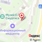 ООО Аптека №5