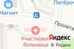 Схема проезда до компании Банкомат, Сбербанк, ПАО в Кулешовке