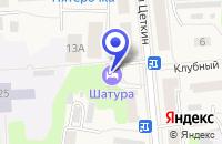 Схема проезда до компании ГОСТИНИЦА ШАТУРА в Шатуре