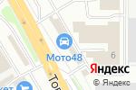 Схема проезда до компании ГлавКерамика в Липецке