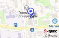 Схема проезда до компании ШАТУРСКИЙ ОБЩЕПИТ в Шатуре