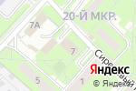 Схема проезда до компании УФМС в Липецке