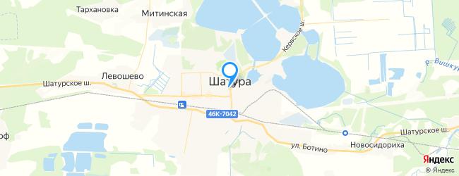 город Шатура
