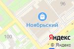 Схема проезда до компании Магазин элитной парфюмерии и косметики в Липецке