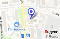Схема проезда до компании ШАТУРСКАЯ ТОГРАФИЯ в Шатуре