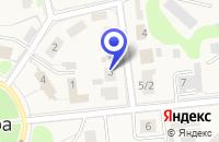 Схема проезда до компании КАФЕ ЛЕТУЧАЯ МЫШЬ в Красноармейске