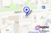 Схема проезда до компании БЮРО РЕМОНТА № 1 в Шатуре