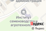 Схема проезда до компании Рязанский НИИСХ, ФГБНУ в Подвязье