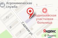 Схема проезда до компании Подвязьевский детский сад в Подвязье