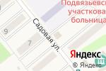 Схема проезда до компании Лесок в Подвязье