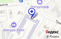 Схема проезда до компании ШАТУРСКИЙ ЭНЕРГЕТИЧЕСКИЙ ТЕХНИКУМ в Шатуре
