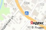 Схема проезда до компании Кроха в Сочи